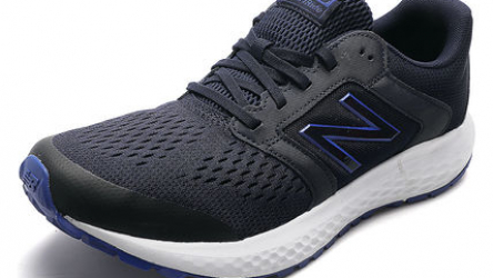 Tenis Running New Balance Course 520