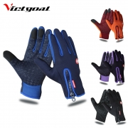 Guantes para deportes VICTGOAL waterproof y touch sensitive